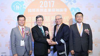 台湾落实长照2.0 开放企业投资促产业化