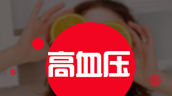 北京清華長庚醫院心臟內科舉行高血壓義診活動