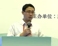 秦楠:国际创新战略-医学产学研一体化的前景与挑战