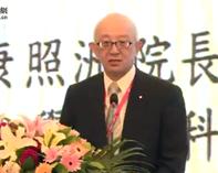 康照洲:两岸医药卫生合作协议的未来展望