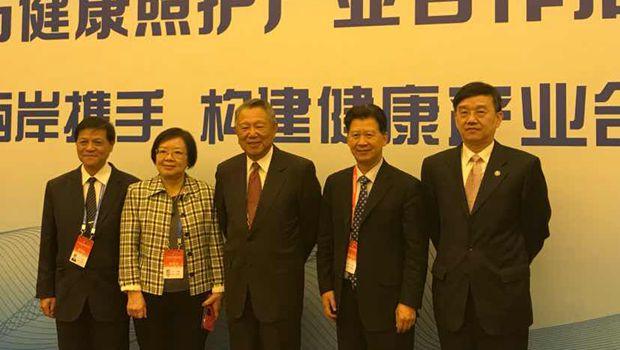 2017年海峽兩岸企業家紫金山峰會生物技術和健康照護合作推進小組專題論壇在南京成功召開