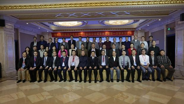海峡两岸医药卫生交流协会麻醉分会成立大会暨首届学术交流大会12月1日-3日在广州召开