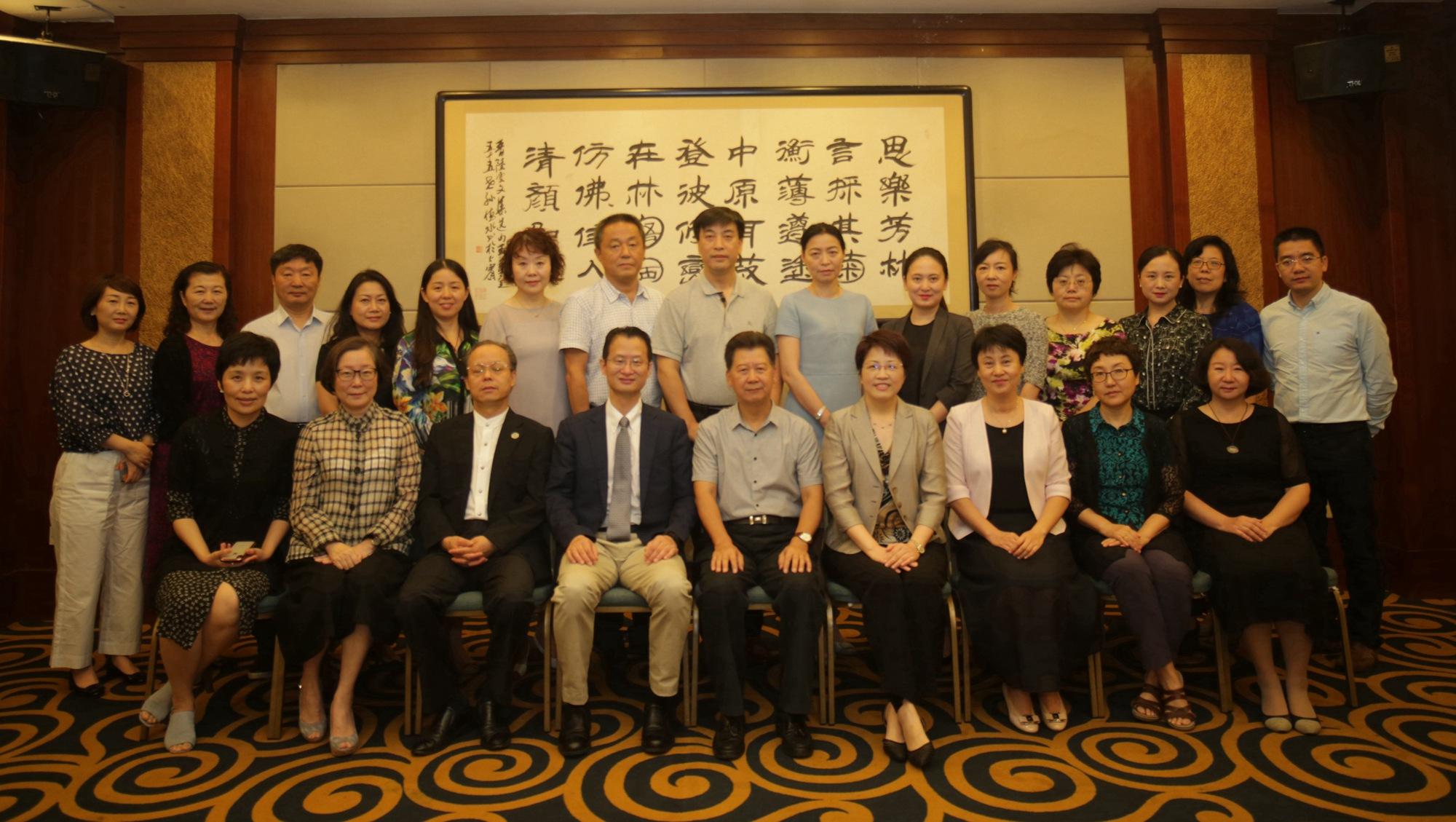 海医会第一届国际医疗与特需服务专委会筹备会在沪召开