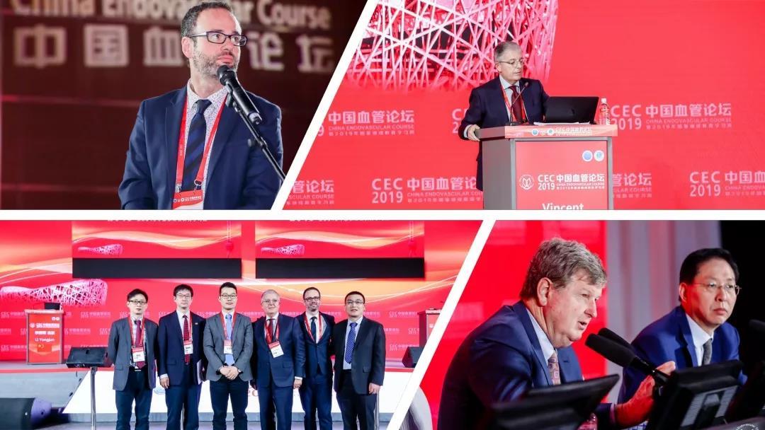 2019中国血管论坛暨2019年国家继续教育学习班在北京召开