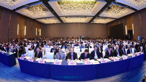第十届海峡心血管病高峰论坛在厦门召开1_副本.png