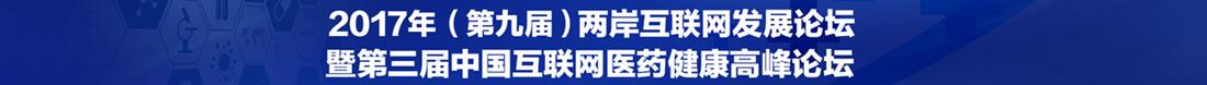 微信截圖_20170713144921_副本_副本.png